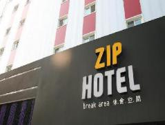 ZIP Hotel | South Korea Hotels Cheap
