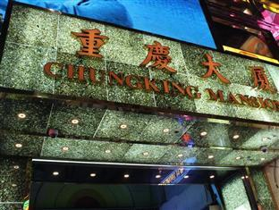 Happy Yeung Guest House Hong Kong - Main entrance
