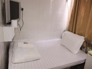 Happy Yeung Guest House Hong Kong - Twin