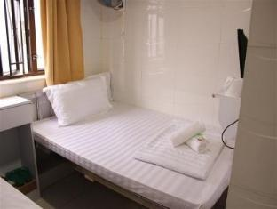 Happy Yeung Guest House Hong Kong - Triple