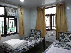 Happy Yeung Guest House | Cheap Hotels in Hong Kong