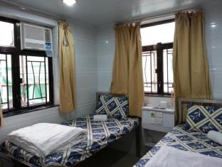 Happy Yeung Guest House Hong Kong - Twin