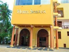 Hotel Sobana | Sri Lanka Budget Hotels