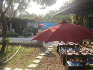 Pachkit House Chiang Mai - Restaurant Garden
