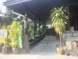 Pachkit House Chiang Mai - Villa Entrance