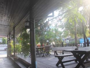 Pachkit House Chiang Mai - Garden