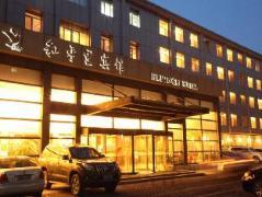 Zhongrui Peace Hotel China