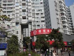 Hui Jia Apartment Shenzhen China