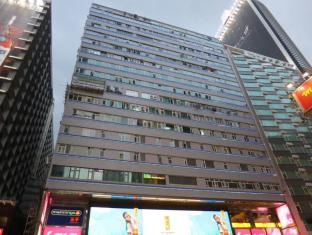 Reliance Inn Hong Kong - Exterior
