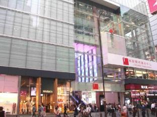Reliance Inn Hong Kong - Shops