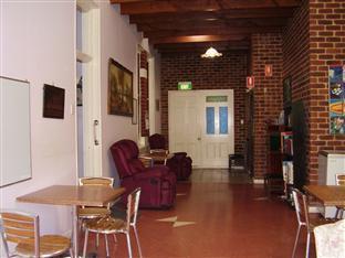 Guildford Rosedale Lodge Perth - Public area