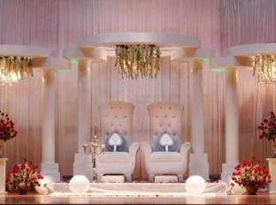 Premiera Hotel Kuala Lumpur Kuala Lumpur - Wedding