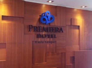 Premiera Hotel Kuala Lumpur Kuala Lumpur - Interior