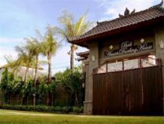 BaliAmanDarlingHouse, Indonesia