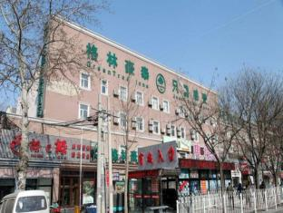 GreenTree Inn Beijing Tongzhou Guoyuan Subway Station Express Hotel