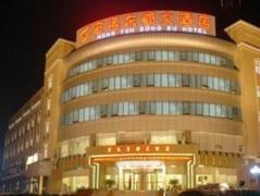 Qingdao Hongyun Dongdu Hotel | Hotel in Qingdao