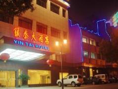 Shaoxing Yintai Hotel   China Budget Hotels