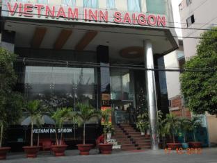 西貢越南飯店