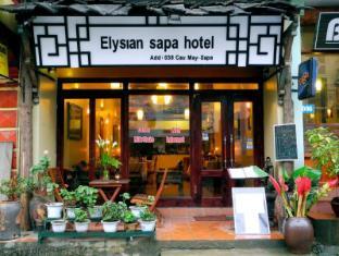 /ko-kr/elysian-sapa-hotel/hotel/sapa-vn.html?asq=jGXBHFvRg5Z51Emf%2fbXG4w%3d%3d