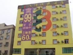 Shenzhen Octagon Inn (Manholes Center Store) | Hotel in Shenzhen