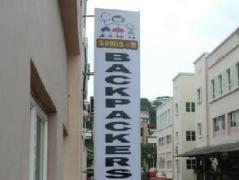 Bunibon Sandakan Backpackers   Malaysia Hotel Discount Rates