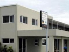 Hawera Central Motor Lodge | New Zealand Budget Hotels