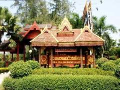 Nongwuaso Resort | Udon Thani Hotel Discounts Thailand