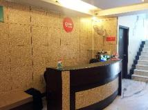Oyo Rooms - Cyber Park: reception