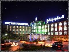 Myat Nan Yone Hotel | Myanmar Budget Hotels