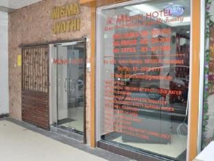 MI Inn飯店