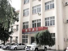 Joy Inn Jinan Qianfoshan | Hotel in Jinan