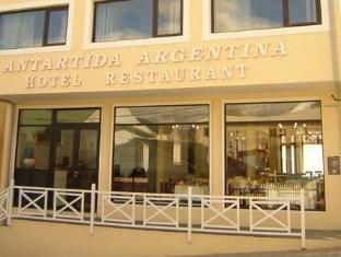 /ja-jp/hotel-antartida-argentina/hotel/ushuaia-ar.html?asq=5VS4rPxIcpCoBEKGzfKvtE3U12NCtIguGg1udxEzJ7kOSPYLQQYTzcQfeD1KNCujr3t7Q7hS497X80YbIgLBRJwRwxc6mmrXcYNM8lsQlbU%3d