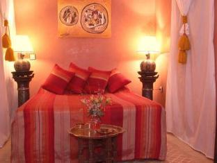 /ca-es/riad-andalla/hotel/marrakech-ma.html?asq=m%2fbyhfkMbKpCH%2fFCE136qZU%2b4YakbQYfW1tSf5nh1ifSgs838uNLxKkTPTuXTayq