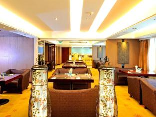 Beverly Plaza Hotel Macau - Quầy bar/Pub