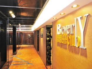 Beverly Plaza Hotel Macau - Nhà hàng