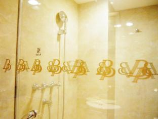 Beverly Plaza Hotel Macao - Bad