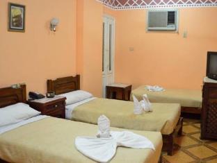 /es-es/keylany-hotel/hotel/aswan-eg.html?asq=vrkGgIUsL%2bbahMd1T3QaFc8vtOD6pz9C2Mlrix6aGww%3d