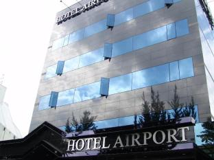 Airport Hotel