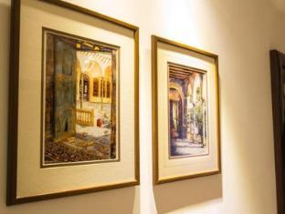 Golden Walls Hotel Jerusalem - Interior