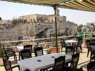 Golden Walls Hotel Jerusalem - Restaurant