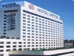 Capital Itaewon Hotel South Korea