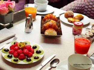 Champs Elysees Plaza Hotel Paris - Food and Beverages