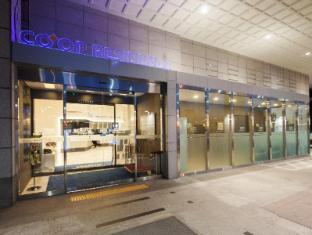 乙支路合作公寓 首爾 - 入口