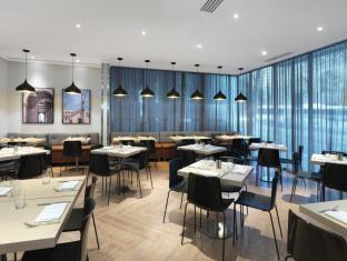 Travelodge Wynyard Hotel Sydney - Restaurant