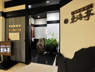 Dai-ichi Hotel Tokyo Tokyo - Restaurant