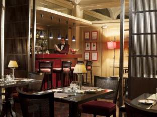 Dei Borgognoni Hotel Rome - Koffiehuis/Café