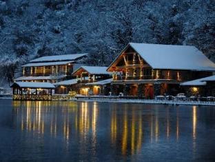 /lopota-lake-resort-spa/hotel/telavi-ge.html?asq=5VS4rPxIcpCoBEKGzfKvtBRhyPmehrph%2bgkt1T159fjNrXDlbKdjXCz25qsfVmYT