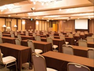 Hakata Miyako Hotel Fukuoka - Business Center