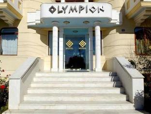 /es-es/olympion/hotel/athens-gr.html?asq=m%2fbyhfkMbKpCH%2fFCE136qYIvYeXVJR3CFA8c00SBocUc1Bo7O5j2Ug%2bIkLXb63pr