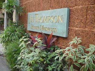1 Bedroom Suite at National Stadium BTS Station Bangkok - The Jim Thompson House Museum